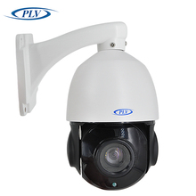 New Arrival 1080P 2.0MP Weatherproof IP66 AHD Mini PTZ Camera 18X Optical Zoom 50M IR Mini High Speed Dome AHD-H Security Camera