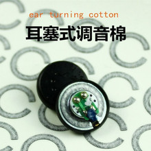 Earbud headphones horseshoe tuning cotton Ear noise cotton Leakproof sound speaker unit complex(China)