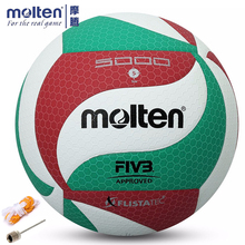 Xmas On sale Brand Molten Soft Touch Volleyball ball VSM4500 VSM5000 Size 5 Match quality Training Volleyball Free Net Needle(China)