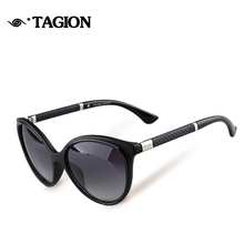 2015 High Quality Women Sunglasses Mix And Match Cat Eye Glasses Oculos De Sol Feminino Nifty Girl Best Choice Sun Glasses 2158(China)