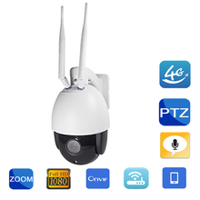 ip Camera Outdoor Security 1080P 3g 4g Wireless Security Camera 2-Way Audio PTZ WIFI Speed Dome Camera 5X ZOOM P2P Videcam(China)