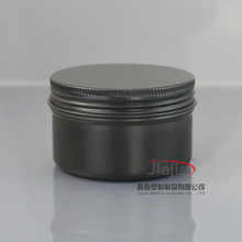 Free shipping 50pcs/lot 100g matte black aluminum jars with screw lid,100g 100ml matte black Aluminum tins 68*43mm