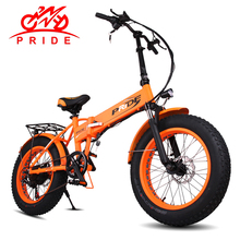 "PRIDE Electric bike 48V10A LithiumBattery Electric Fat Tire bike 20""Aluminum Folding 250W 6Speeds electric Bicycle Mountain bike(China)"