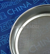 R20cm*5cm stainless steel sieve for TEA (Pore size: 1.6mm/1.25mm/0.63mm/0.45mm/0.23mm/0.18mm) -1pc/lot