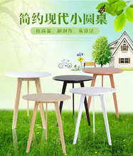 Simple wood work Negotiation table Low Small coffee table Small round table Modern living room side table(China)