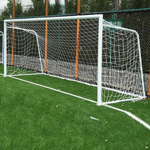 1 Pc 24*8 FT 7.5m*2.5m Portable Polyethylene Football Net Application 11 Person Soccer Net Football Net Goal  Soccer Netherlands