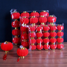 Hot 25pcs/pack Small Red Traditional Chinese Lanterns,Festival/ Wedding/ Party Decorations/Birthday party Mini Layout Lantern(China)