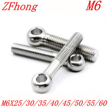 20pcs M6*20/25/30/35/40/50/60 stainless steel eye bolt stud articulated anchor bolt fasterners(China)
