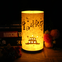 New Romantic Parchment Table Lamp Remote Control Bedside Night Light For Coffee Birthday Gift Christmas Wedding Party(China)