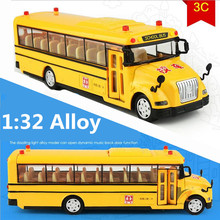 Hot sale 1:32 Alloy Pull Back school bus,flashing Diecast Metal model toys car,Live voice,free shipping(China)