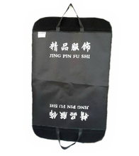 003 custom garment bag 100pieces/lot dress/suit bag with logo Garment/Suit Cover Bags Dust proof Hanger Storage Protector(China)