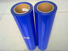 CDU-09 Royal blue PU Heat Transfer Film and Heat Transfer Thermo Film For Garment 50x100cm(China)