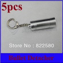 5PCS/lot 6000gs Magnetic Bullet EAS Tag Detacher for Security Tag Hook Mini tag remover.