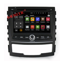 Quad Core 2G RAM Android7.1 Car DVD Player For SSANGYONG KORANDO With wifi GPS radio stereo 4G LTE Russian language bluetooth