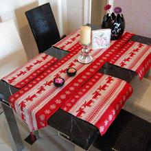 4pcs Tapestry Table Linen Place Mats Vintage Lovely Red Christmas Elk Deer Christmas Tablecloth Placemat(China)