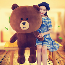 120cm Giant Big Cute Plush Stuffed Brown Bear Soft 100% Cotton Toy(China)
