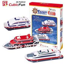 Yacht Club CubicFun 3D educational puzzle Paper & EPS Model Papercraft Home Adornment for christmas gift(China)