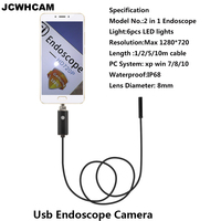 JCWHCAM 2MP 5 м 2 м 1 м Android USB эндоскопа HD Камера 8 мм IP67 Walterproof змейный трос USB Камера HD 720P android Mobile USB бороскоп