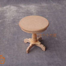 New Brand 1:12 Dollhouse Miniatures Wooden Round Coffe Table wooden Hot Sale