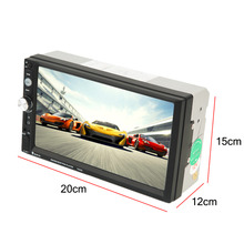 New 2 Din Car Radio MP5 Player 7inch HD Touch Screen With Digital Phone Stereo Radio FM/MP3/MP4/Audio/Video/USB Auto In Dash(China)