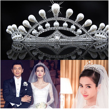 Prom Princess Head Bridal Wedding Jewelry Pageant Tiara Accessories Bride Crystal Crown For Hair