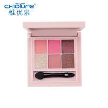 CHIOTURE 6 Colors Shimmer Matte Eyeshadow Pallete Professional Eye Shadow Makeup Make Up Palette Maquillage Paleta De Sombra(China)