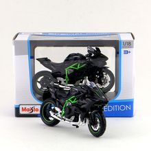 Maisto/1:18 Scale/Diecast model motorcycle toy/KAWASAKI Ninja H2R Supercross Model/Delicate Gift or Toy/Colllection/For Children(China)