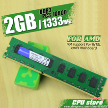 New 2GB DDR3 PC3-10600 1333MHz For Desktop PC DIMM Memory RAM 240 pins For AMD System High Compatible