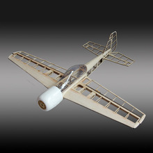 RC Plane Laser Cut Balsa Wood Airplane  Kit New YAK55 Frame without Cover Free Shipping Model Building Kit