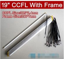 10PCS 19'' inch dual lamps CCFL with frame,LCD monitor lamp backlight with housing,CCFL with cover,CCFL:385mm,FRAME:390mm x7mm