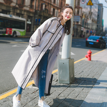 2017 Long jacket Thin waist outfit Spring autumn coat trousers costume casual show for outdoors party singer slim girl star wear