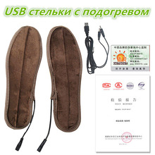Keep Warm Plush Rechargeable USB Battery electric heating Inserts Boot Carbon fiber heaters Shoes insole Foot Fur Insoles heated