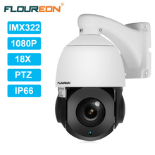 Floureon Intelligent 1080P IP PTZ IR Speed Dome Camera with 18X Zoom 2.0MP Outdoor Waterproof Security CCTV IP Optical Camera