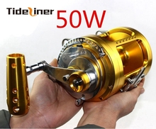 50W 80W big game jigging trolling boat fishing reels line coil deep sea saltwater Maximum braking force 70kg fishing gear(China)
