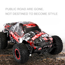Newest RC Car High Speed SUV Drift Double Motors Drive Bigfoot Cars Remote Control Radio Controlled Machine Off-Road Vehicle Toy(China)