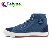 Keyconcept  Feiyue new ultra-soft / wash cloth / male and female couple models / European style / casual canvas shoes men shoes