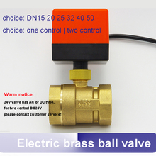 Electric two way AC DC ball valve solar water heater fan coil electric electric actuator brass ball valve DN15 20 25 32 40 50