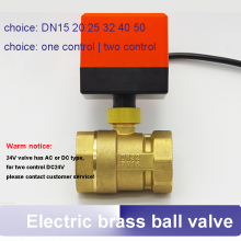 Electric two way AC DC ball valve solar water heater fan coil electric actuator brass ball valve DN15 20 25 32 40 50(China)