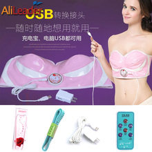 Massager For The Breasts Wearable Breast Bra Vibrator Breasts Massage Device Heating Magnetic Vibration Breast Massage Bra