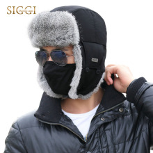 SIGGI Unisex Bomber Hat Men 100% Rabbit Fur Trapper Ushanka Russian Earflap Nylon Shell Windproof Cap 69185(China)