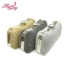 Luxury crystal diamond gift box bag solid designer evening clutches handbag bridal wedding party shoulder bag wallet purses