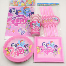 Decoration Baby Shower Birthday Party Tablecloth My Little Pony Napkins Kids Favors Cups Paper Plates Straws Supplies 57pcs\lot