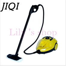 JIQI 1500W 1.5L Multifunctional Steam Cleaner Household electric steaming mop high temperature sterilization water spray Cleaner(China)