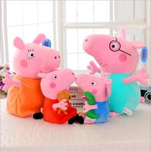 4pcs Pepa Pink Pig 2017  Plush Toy Figures  Family Daddy Mummy  19/30cm Pepa George  Stuffed Toys Children Gift Baby Doll