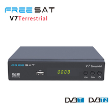 FREESAT V7 Terrestrial DVB-T2 Smart TV Box STB H.264 HD TV Digital Terrestrial Receiver DVB T/T2 Set top Box(China)