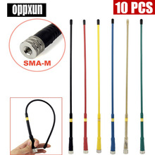 10PCS  Fp405 dual band 144/430mhz VHF/UHF YAESU handset high gain soft antenna sma-m