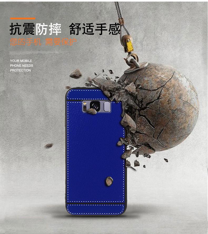 Galaxy-S8-_04