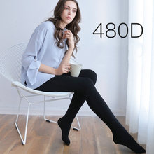 Buy Women Pantyhose Velvet Stockings Sexy Fashion 480D Micro-pressure Stovepipe Tights Brand New Tights High Elastic Sexy Stockings