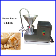 2200W 4.1L peanut butter colloid mill grinder soybean grinding machine with CE(China)