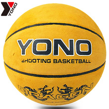 Size 7 Basketball Indoor Outdoor Basketball Training Ball Basketbol Topu Men's Cow Leather Original Shooting Basketball Ball(China)